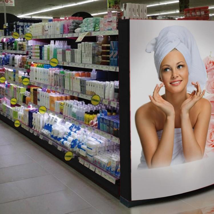 Perfumery – Hygiene Stores